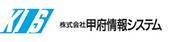 株式会社 甲府情報システム
