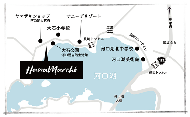 富士大石ハナテラスの地図